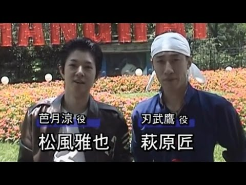 Shenmue Movie Extra: Ryo & Ren in Shanghai (English Captions)