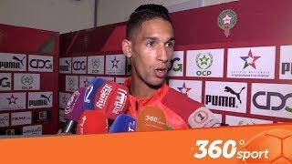Le360.ma •بالفيديو..بانون يرد على تصريحات خليلوزيتش بعد التأهل ل