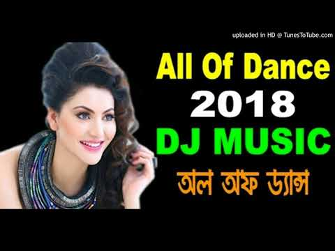 Kero Mama Competition Special Dj Song 2018