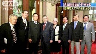 教科書に「日本海と東海併記を」 NY州でも法案提出(14/02/11)