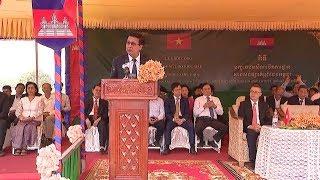 Khởi công xây dựng chợ biên giới kiểu mẫu đầu tiên tại biên giới Việt Nam - Campuchia