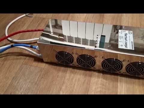 инверторов «А-Электроника»