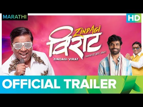 Zindagi Virat Trailer 2018 | Marathi Movie | Digital Premiere Only On Eros Now