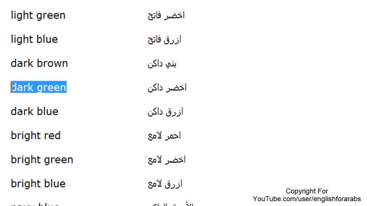 Twitter पर إسرائيل بالعربية