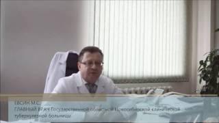 видео проведение дезинфекции