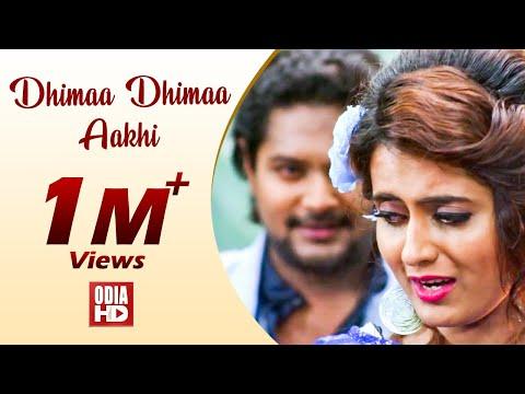 DHIMAA DHIMAA AAKHI - Romantic Odia Song | Film - BAJRANGI | Human Sagar & Dipti Rekha | ODIA HD