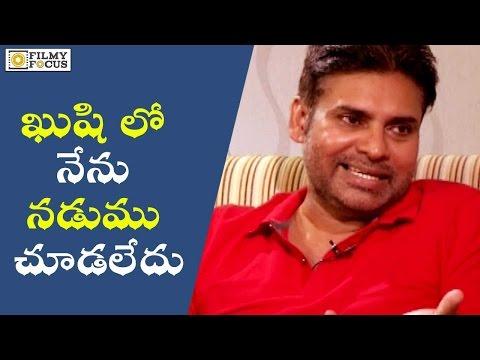 Pawan kalyan about Kushi Movie  Scene - Filmyfocus com