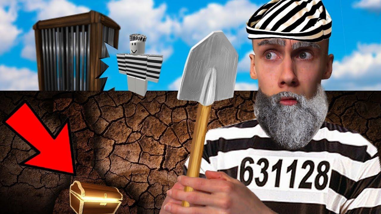 SCHATTEN ZOEKEN IN DE GEVANGENIS?! (Roblox Treasure Hunt)