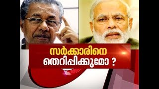 Political conflicts continues in Kerala   Asianet News Hour 5 JAN 2019