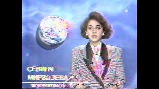 Azərbaycan televiziyası 1992-94 - Sevinc Osmanqızı