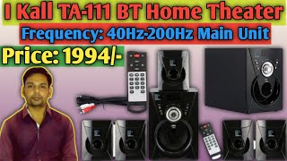 I Kall TA-111 BT 5 1 Channel Home Theater System Home Theater Bluetooth Speaker CoolAnant