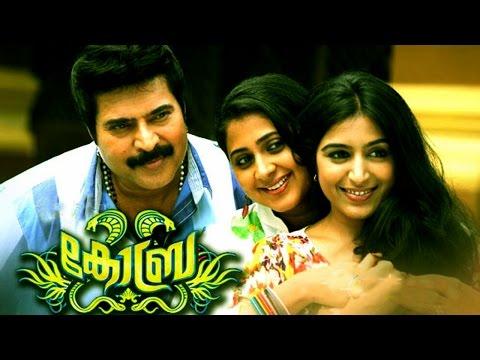 Malayalam full movie   COBRA   Malayalam full movie 2012
