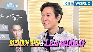 Pure good looks! Interview with Lee Jungjae [Entertainment Weekly/2018.04.23]
