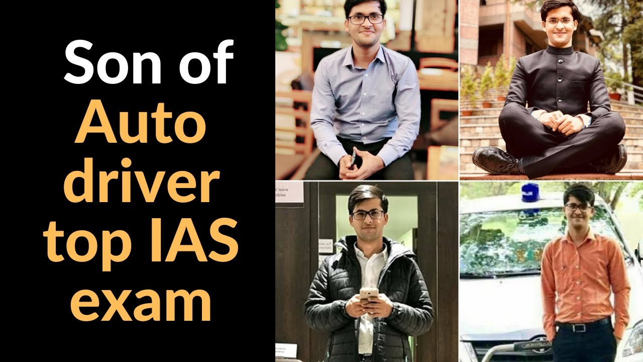 Son of auto driver IAS topper Inspiring Success Story of IAS Ansar Shaikh success strategy