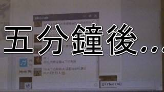 【2013 Film Society Video Competition 3rd Prize】Five Weird Guys 科大五種不正常人類 Thumbnail