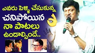 Rajendra Prasad about his movie songs Greatness @ Bewars Audio Launch | Srirastu Subhamastu
