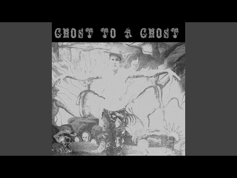 Chord of the Organ