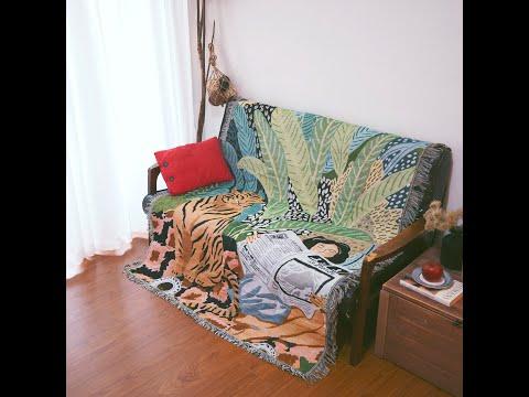 伴讀小虎多用毯
