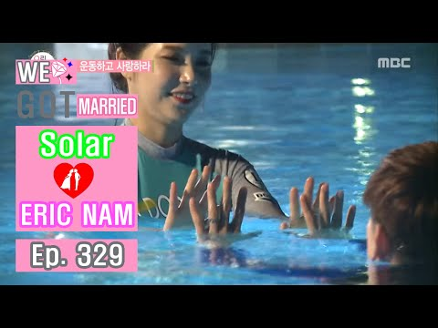 [We got Married4] 우리 결혼했어요 - Eric Nam ♥ Solar surprise to handies 20160709