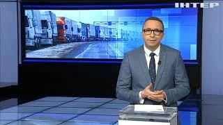 Новости 17:45, выпуск за 10 декабря 2019 года