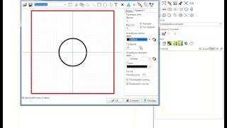 Создание и редактирование условных знаков в программе Digitals