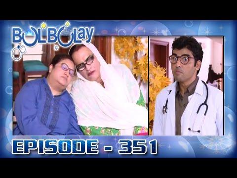 Bulbulay Ep 351 - ARY Digital Drama