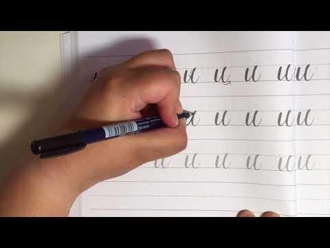 Brush Lettering lernen: Das kleine u