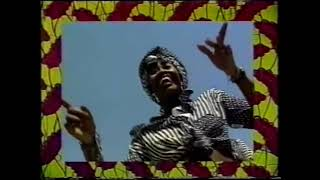 Sana |Kanda Bongo Man| Clip Officiel