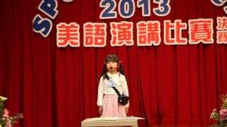 2013_0410_Cindy_English_Speech_Contest_Final_Round