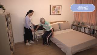 Assistive Devices for Daily Living: Home living - Stationary commodes