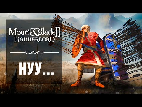 ОБЗОР Mount And Blade 2 Bannerlord для ПК и PS4, на русском. Подробно для начинающих.