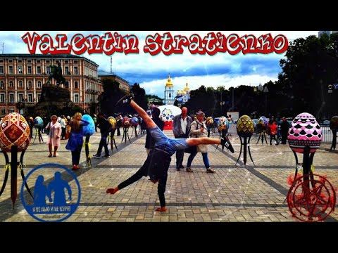 Valentin Stratienko-I love