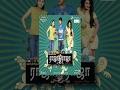 Rajadhi Raja Tamil Full Movie