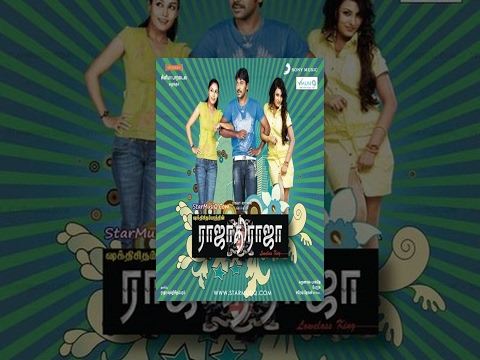 Thumbnail: Rajadhi Raja Tamil Full Movie