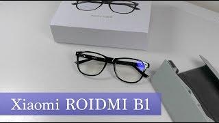 Супер очки Xiaomi ROIDMI B1