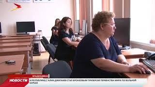 Архитекторы Северной Осетии повышают уровень квалификации