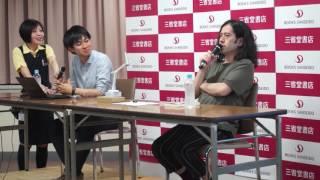 ピース又吉、即興ショートショートを披露。田丸雅智×又吉直樹トークレポ.