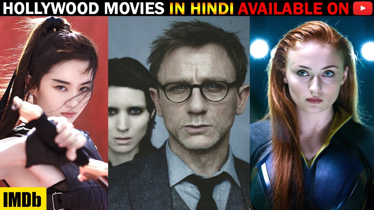 Download Top 5 Hollywood movies available on YouTube in Hindi | Film Buster