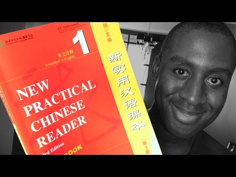 2nd Edition,annotated in English New Practical Chinese Reader Vol 1 Textbook