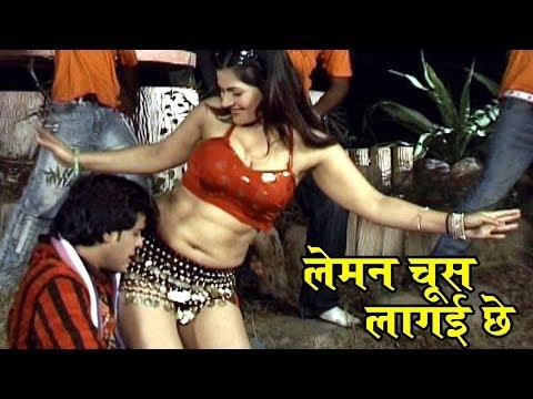तोहर जवानी लेमन चूस लागैछे  - Madhav Rai Song | Maithili Hit DJ Song 2017 | Maithili DJ Song |