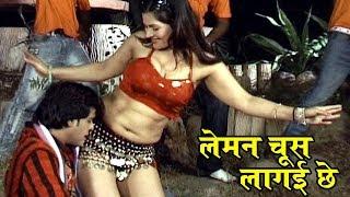 तोहर जवानी लेमन चूस लागैछे  - Madhav Rai Song   Maithili Hit DJ song 2017   Maithili DJ Song  
