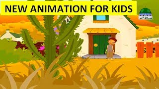 New Kids Animation | Madani Khaka | Cartoon for Kids | Madani Channel