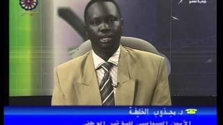 Dr.John Garang de Mabior speaking in Rumbek capital city of Lakes State