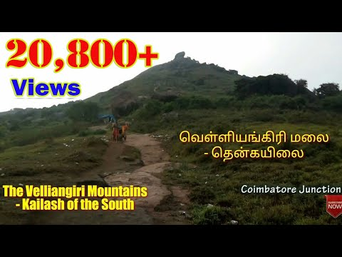 Velliangiri Hills - A tale of Tough Journey - Amazing and unseen views of Southern Himalayas.