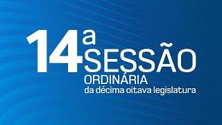 14ª Sessão Ordinária da Décima Oitava Legislatura - TV CÂMARA ITANHAÉM