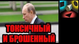 Реальный удар по позвоночнику российского самодержавия.