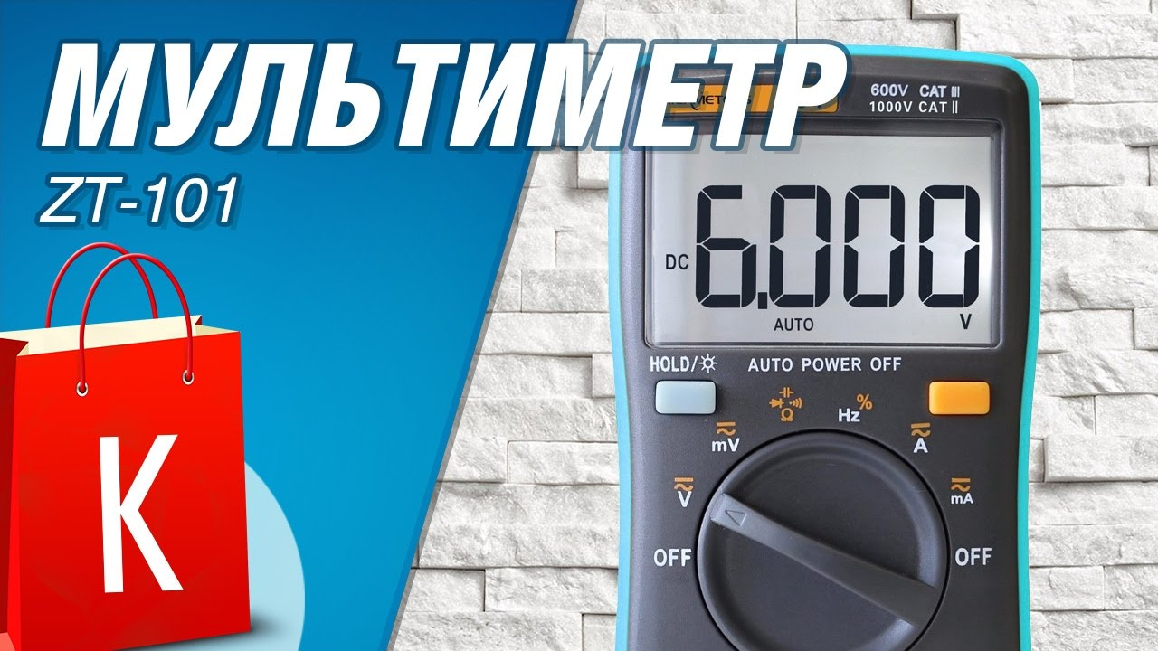 Мультиметры и тестеры по цене от 670 руб. – купить с бесплатной доставкой в интернет-магазине umka mall. Быстрая доставка, низкие цены, гарантия.