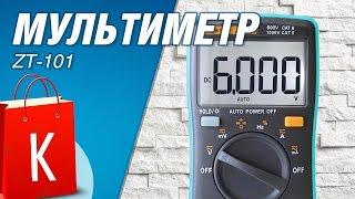 Цифровой Мультиметр zt-101 (RM) Подсветки AC/DC Амперметр Вольтметр Ом Портативный Измеритель