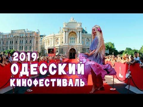 Красная дорожка ОМКФ-2019: церемония открытия, наряды, звёзды и закулисье.