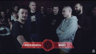 VERSUS  FRESH BLOOD (Эрнесто Заткнитесь VS Niggarex) Round 5